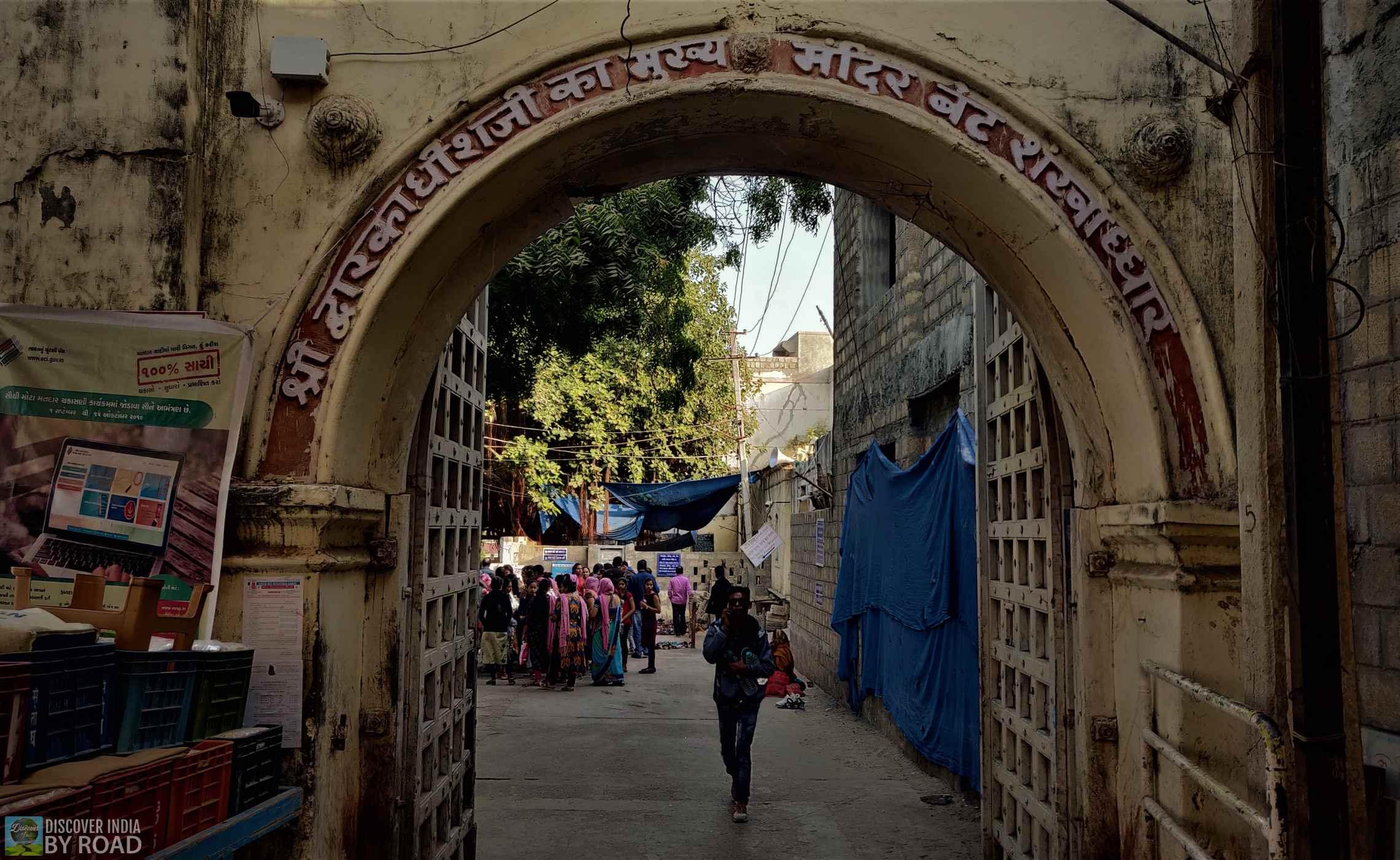 Entrance of Bet Dwarka Temple