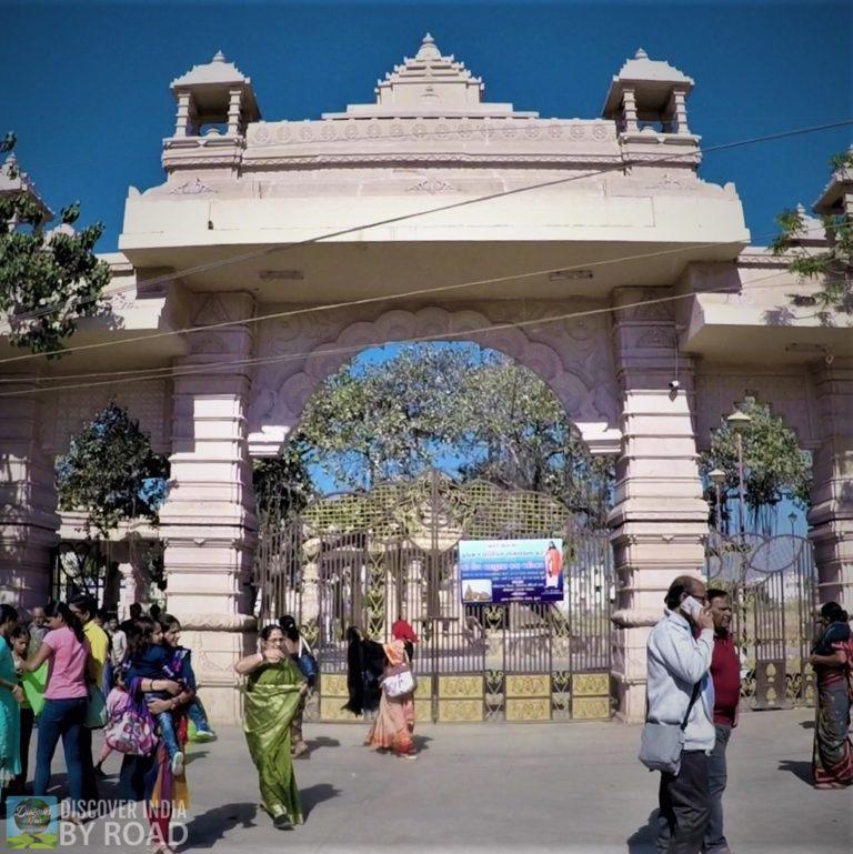 Entry Gate Bhalka tirth