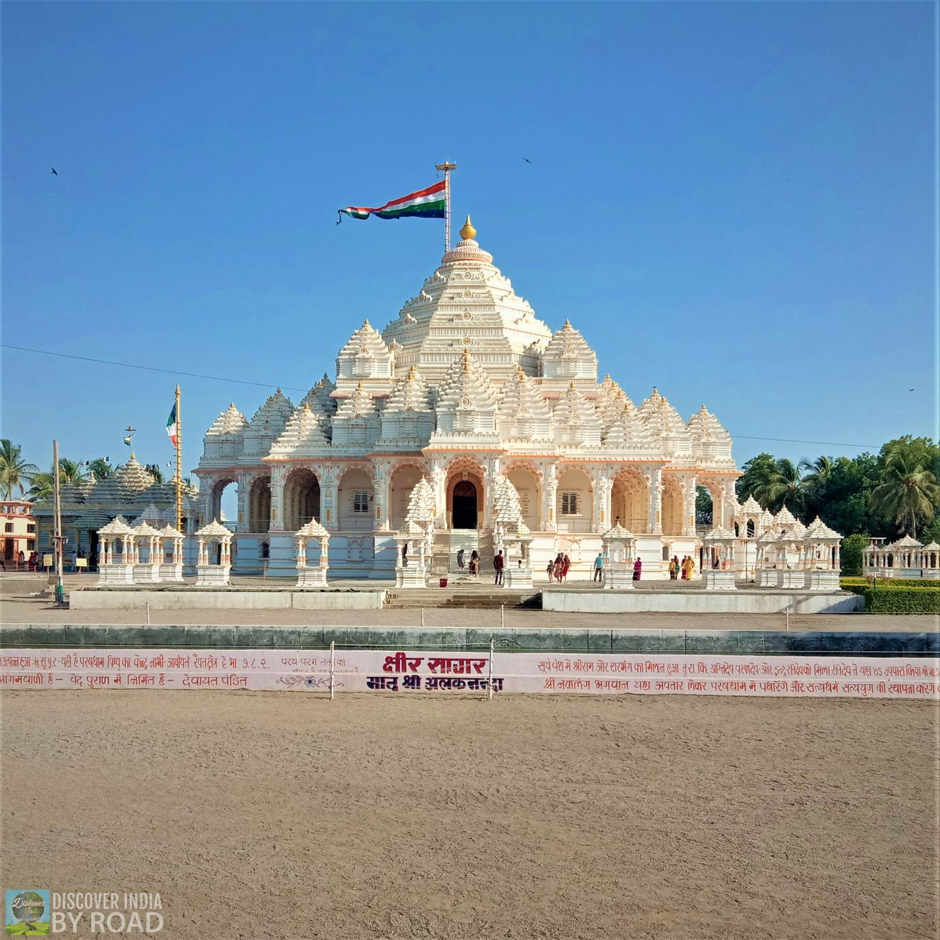 View of Beautiful white temple of Parab Dham
