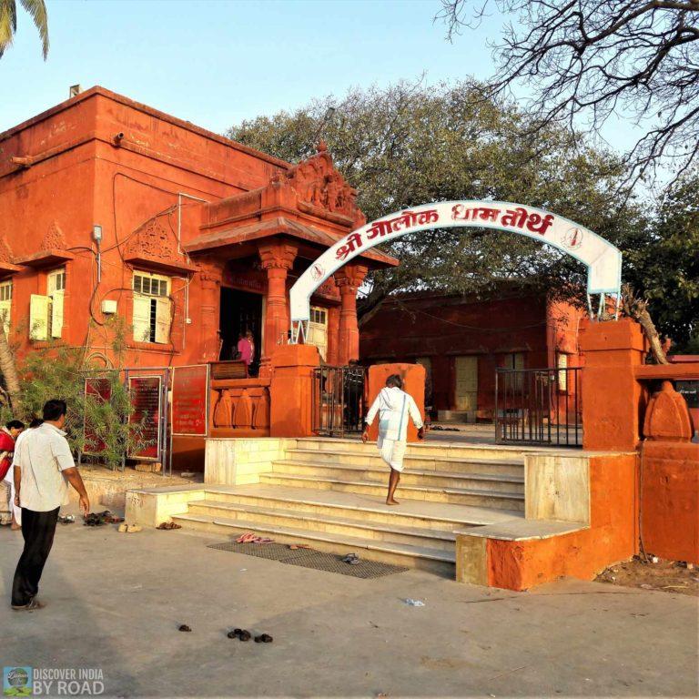 Golok dham Entry gate