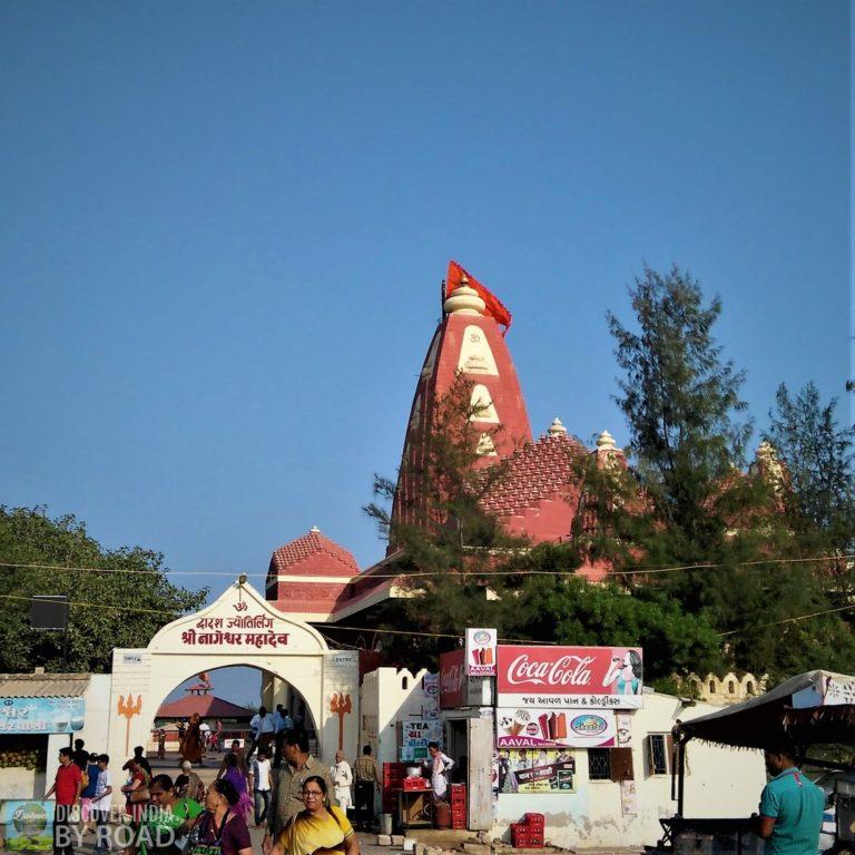 Nageshwar Pravesh Dwar