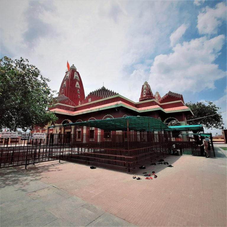 Nageshwar Main Temple