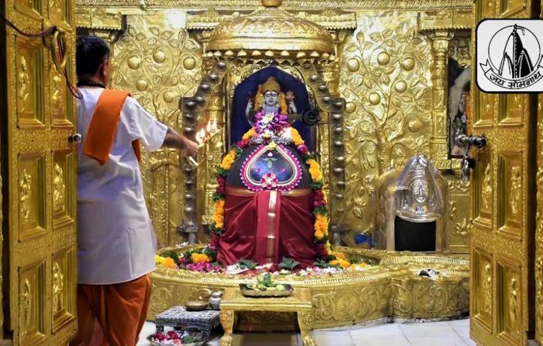 Somnath Temple Aarti