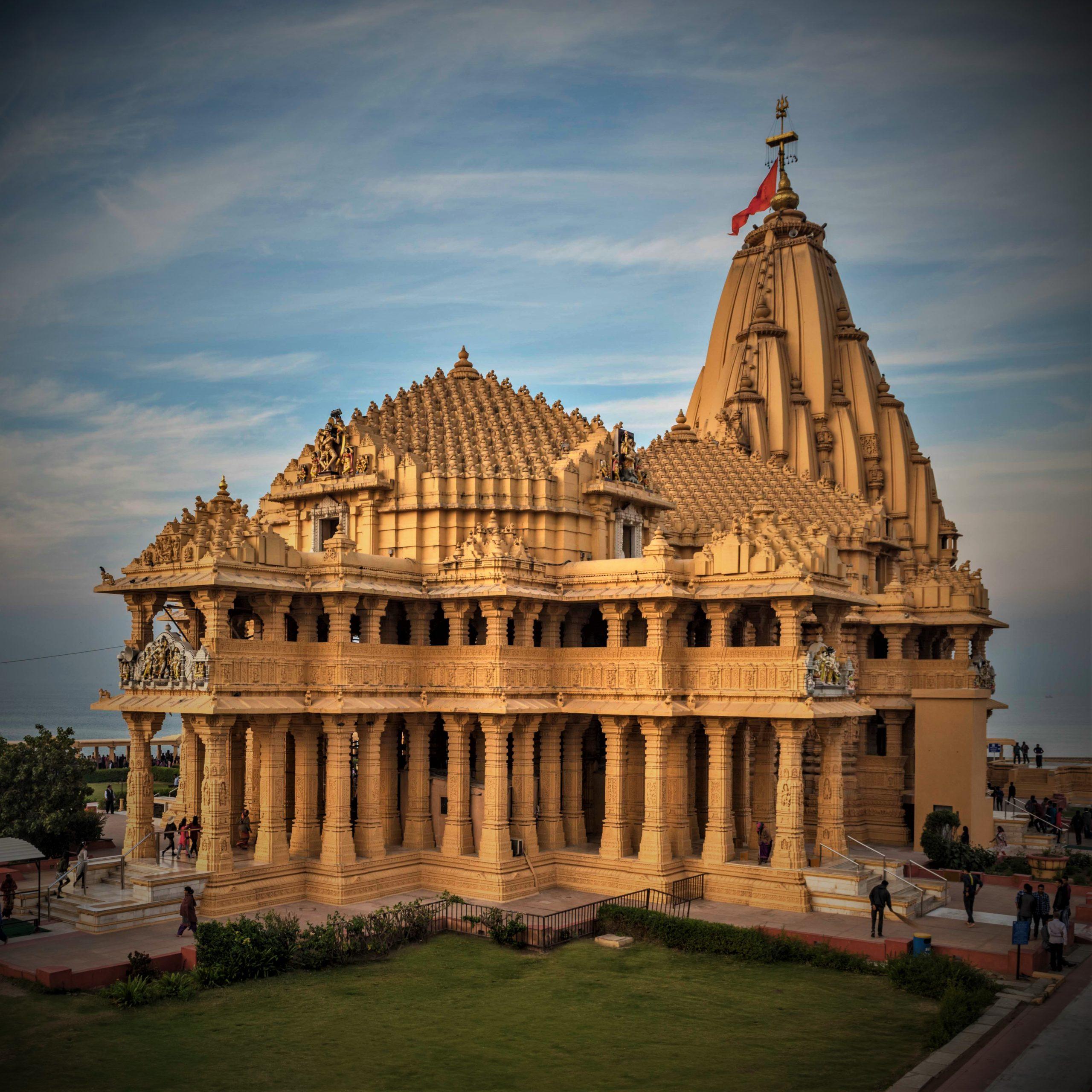 Somnath Trip