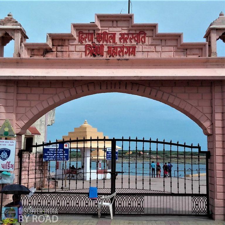 Triveni Ghat entry