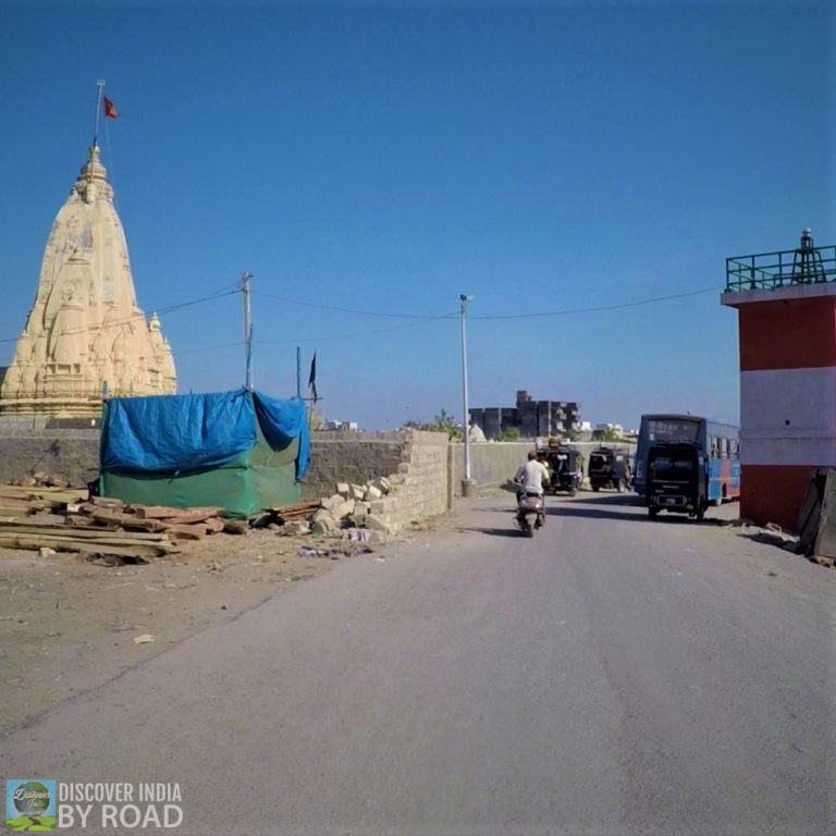 Way to Ban Ganga Somnath