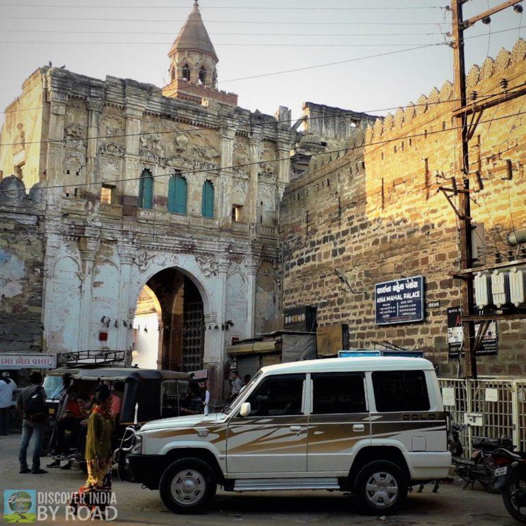 Aina Mahal main entry Gate