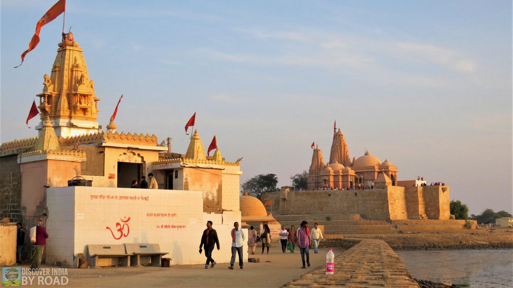 Nageshwar Temple, Koteshwar Bhuj