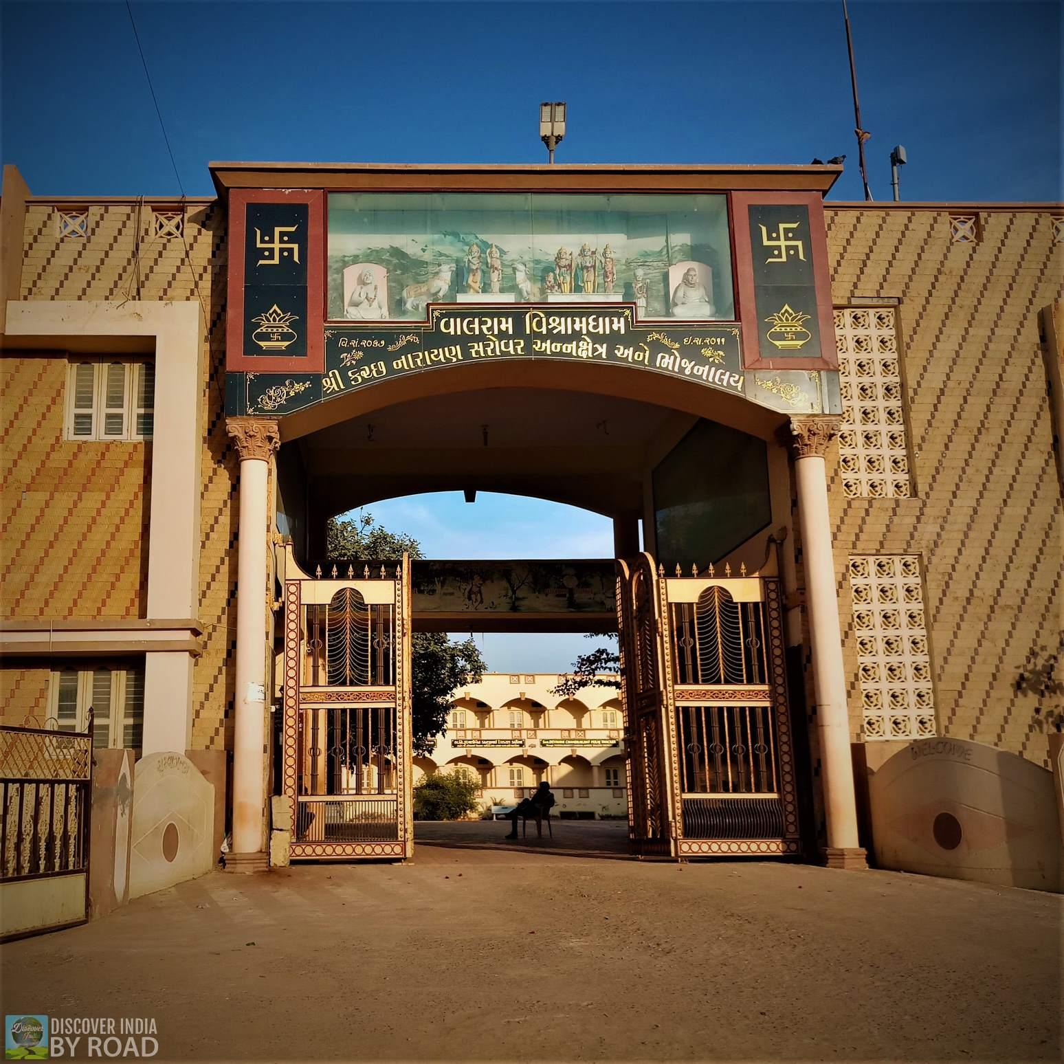 Valram Vishramdham Main entry Gate