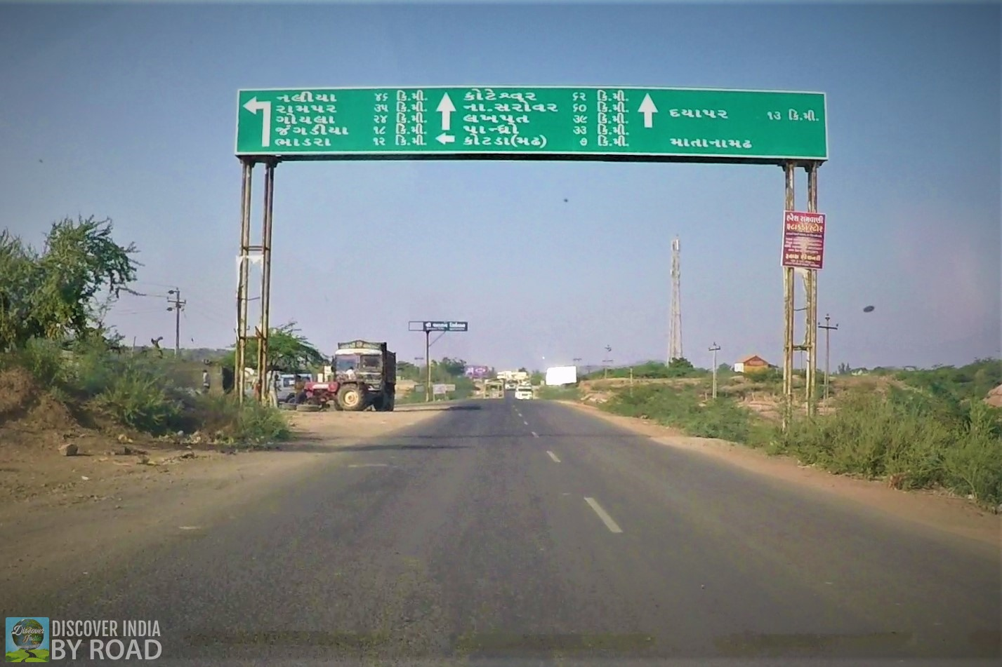 Way to Mata na Madh highway with signboard